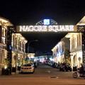 歓楽街の夜景。