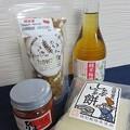 Photos: 新潟みやげ