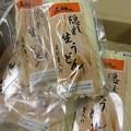 Photos: 尾神さん「隠れ生うどん」