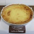 Photos: アトリエ・ド・フロマージュ「焼チーズケーキ」