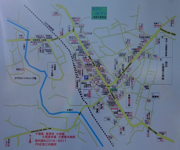 久留里駅前DSC04297
