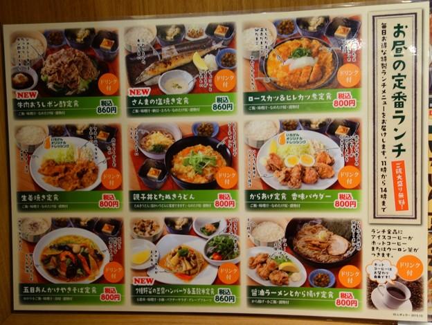 食彩厨房いちげん@新鎌ヶ谷店DSC04873