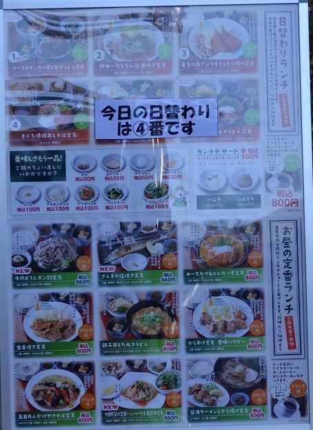 食彩厨房いちげん@新鎌ヶ谷店DSC00844