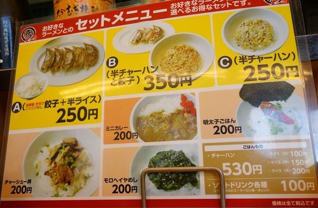 東京食品@稲毛DSC05128