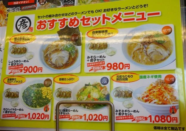 東京食品@稲毛DSC05125