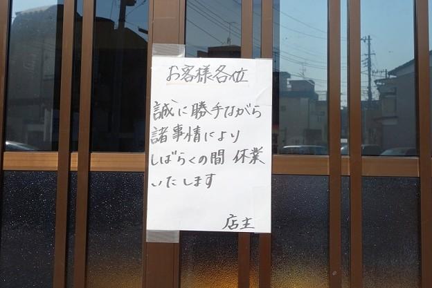 ホワイト餃子@八千代DSC05762