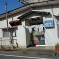 写真: おそば 弥生@東船橋DSC05830s
