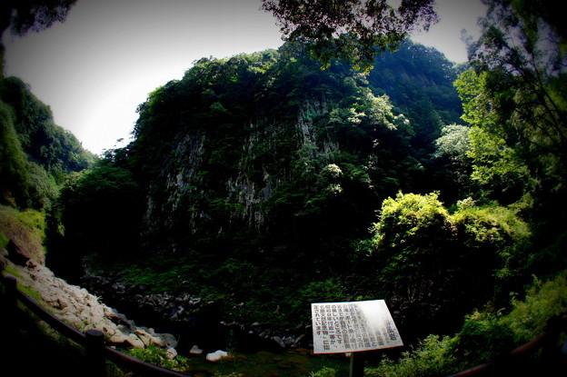 Photos: 高千穂