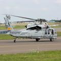 Photos: MH-60S NF615 168533
