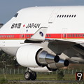 Photos: B747 シグナスにJASDF 60thPatch