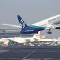 Photos: B767 HS-AAB AsiaAtlantic takeoff