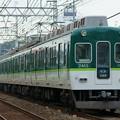 Photos: 京阪電車 2400系