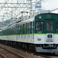 Photos: 京阪電車 5000系