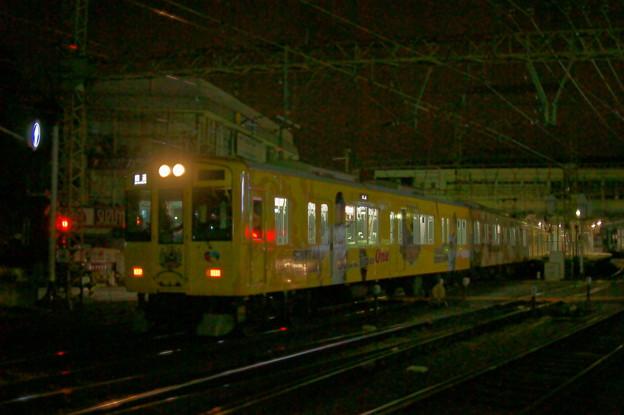 Photos: 阪神タイガース電車@河内山本駅