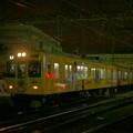 阪神タイガース電車@河内山本駅