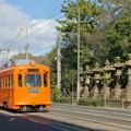 Photos: 阪堺電車 住吉大社前