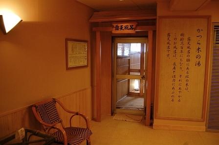 露天へ続く渡り廊下の出入り口