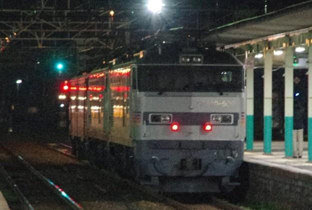 EH200 901牽引 EF510 510&EF510 509 富山機関区譲渡配給