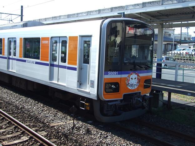 東武50090系 川越まつりHM付