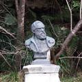 写真: シーボルト像