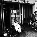 Photos: 金物屋カブ