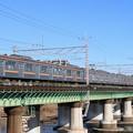 Photos: 205@多摩川