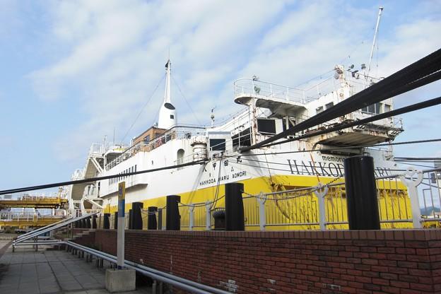 Ship / Hakkodamaru 4