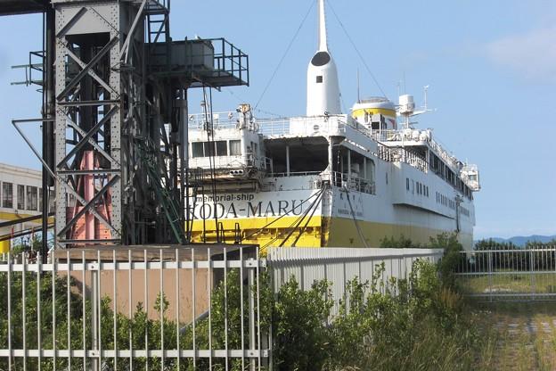 Ship / Hakkodamaru 2