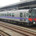 DMU 121