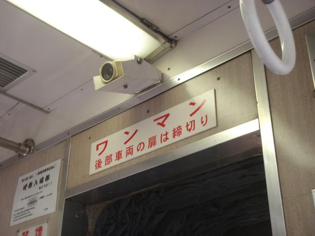 Ichibata-P8040260
