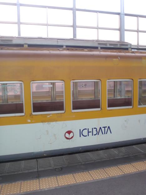 Ichibata-P8040269