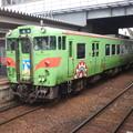 DMU 47 @ Kurayoshi station