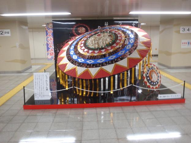 しゃんしゃん傘(鳥取駅にて)