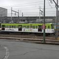 Joshin / 500 (ex-Seibu N101) in AD livery