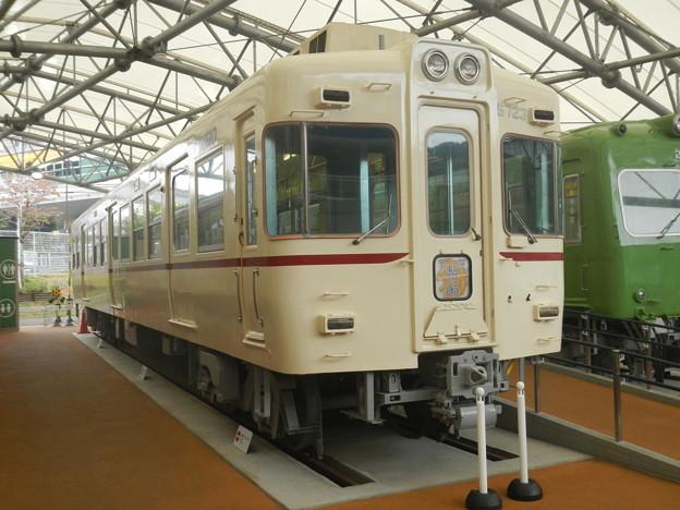 Keio / 5000 (#5723) [ Heritage ]