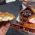 写真: 幻のざらめ味噌煎餅