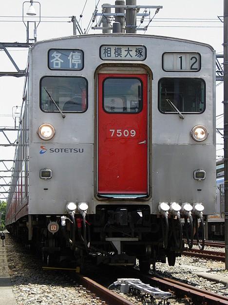 P6150048