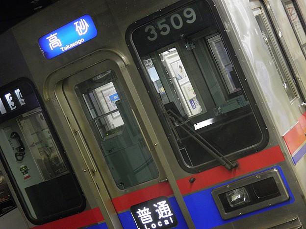 P8080144