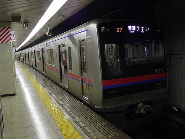 P8080148
