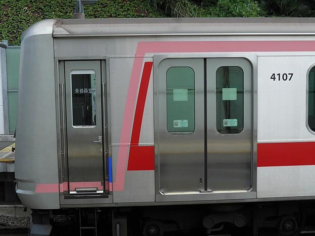P8160131