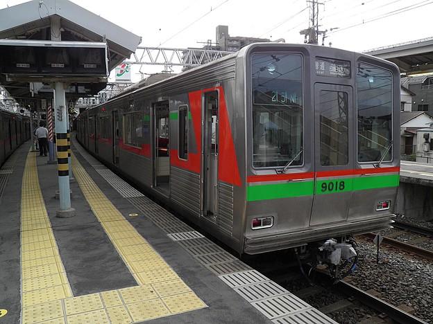 P9210025
