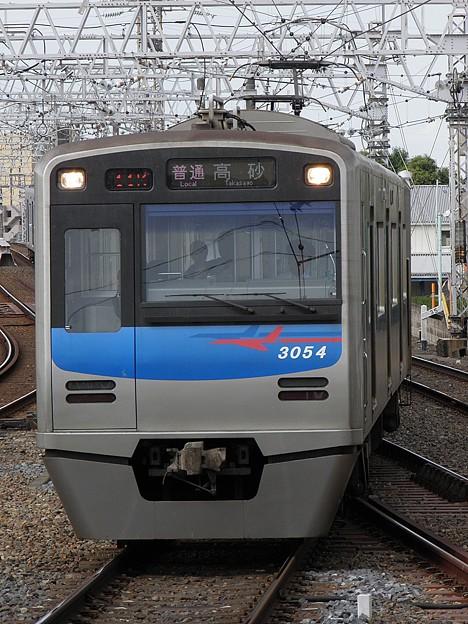 P9210029