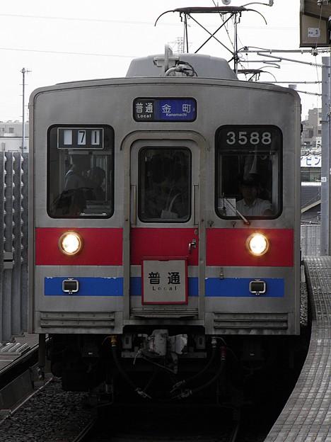P9210033