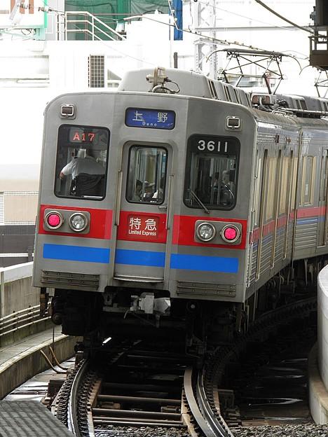 P9260064