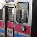 Photos: P1020098