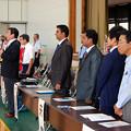写真: 2014日本ネパール国際親善拳法 (30)