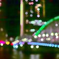 夢の架け橋
