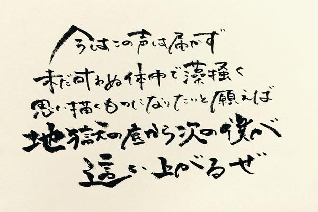 2016-05-03