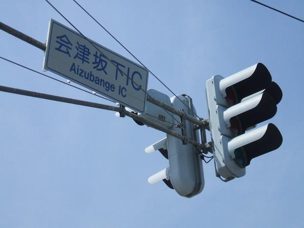 会津坂下IC - 交差点名標識