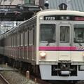 京王7000系(7729F) 特急新宿行き